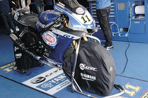 Mark One - Applicazioni IN Yamaha 1