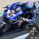 Mark One - Yamaha Moto